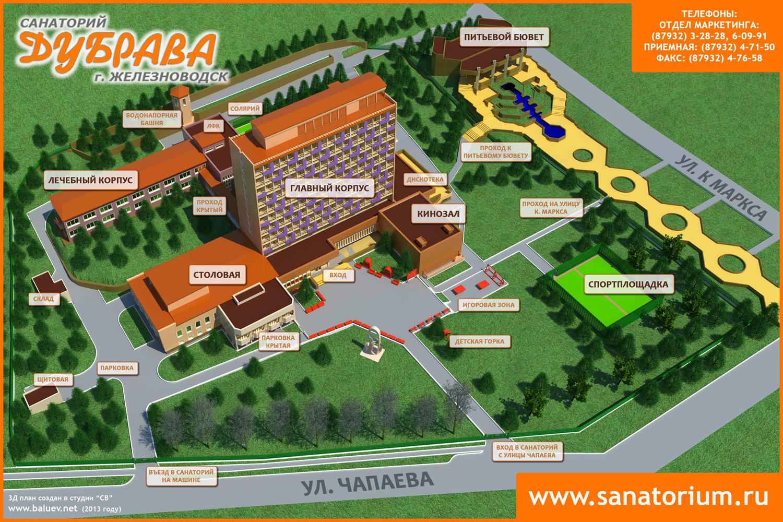 План территории санатория Дубрава